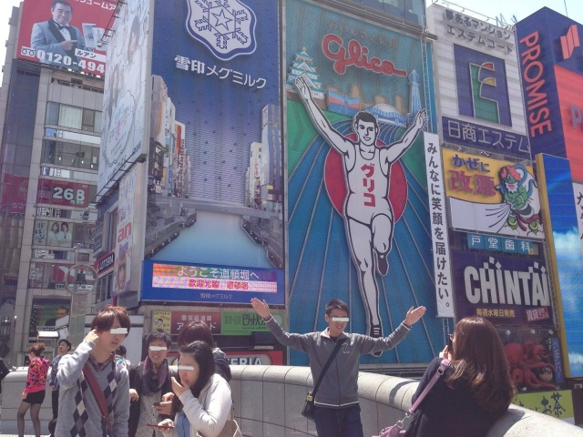 Tourists often take pictures like this.  This is a sign of Glico famous for its Pocky.