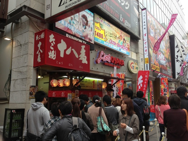 'Ju-hachi ban', a very famous 'takoyaki' stand in Dotonbori area, Osaka.  You can always find many customers waiting in a line.
